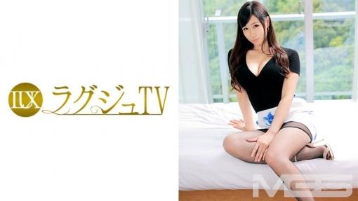 ラグジュTV 379 水卜珠美