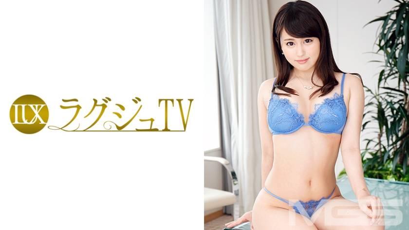 ラグジュTV 375 伊藤愛