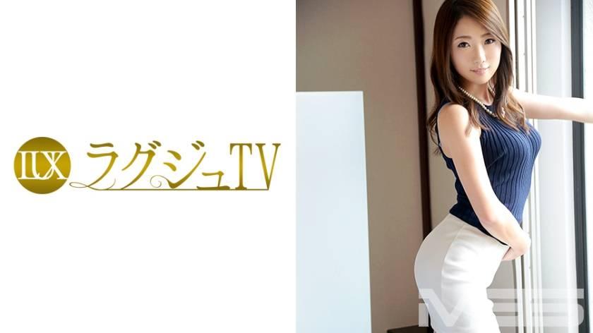 ラグジュTV 376 秋元寧々