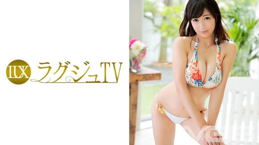 ラグジュTV 383 若菜
