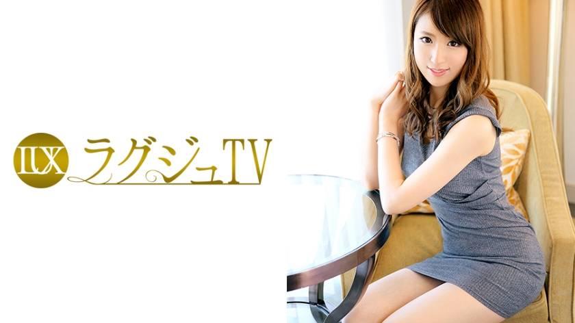 ラグジュTV 418 西園寺美月