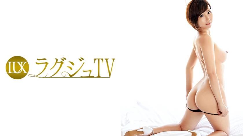 ラグジュTV 421 林山恵子