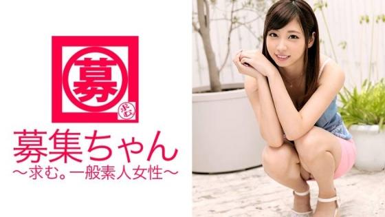 募集ちゃん 108 ミユ 20歳 大学生