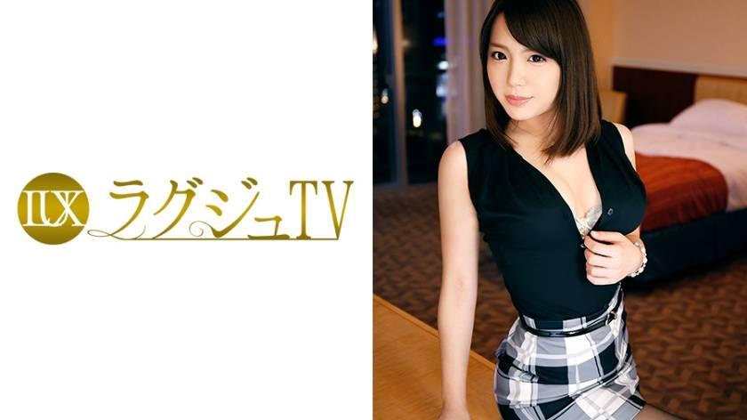 ラグジュTV 434 花岡かんな