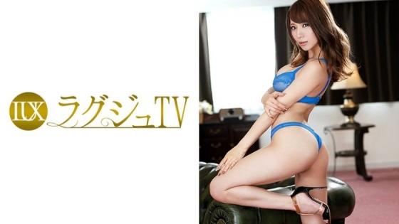 ラグジュTV 441 園田みおん 20歳 AV女優