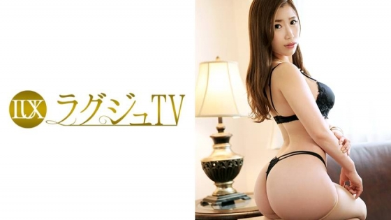 ラグジュTV 448 小泉沙耶 30歳 バーテンダー