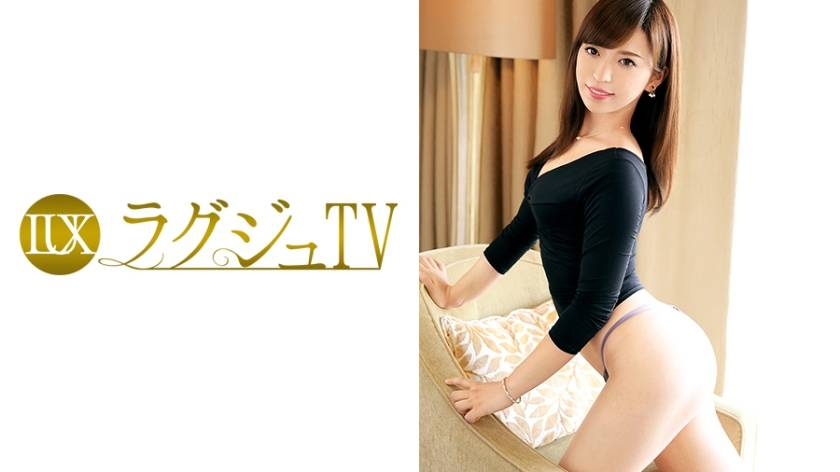 ラグジュTV 457 倉内まりや 29歳 アパレル経営
