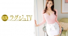 ラグジュTV 447