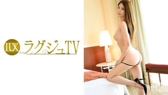 ラグジュTV 462 宮本亜希 32歳 ネイルサロン経営