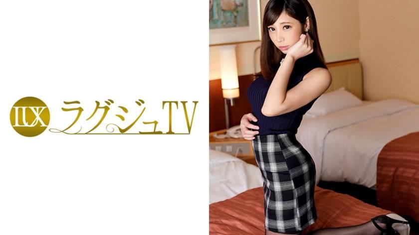 ラグジュTV 465 佐藤和沙 27歳 教育関係理事