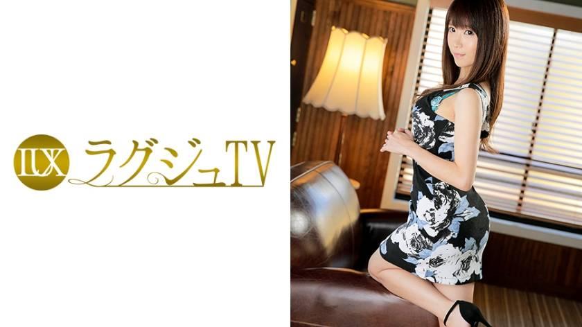 ラグジュTV 476 清水美咲 30歳 某企業商品開発部