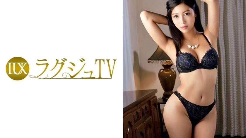 ラグジュTV 482 水稀みり 20歳 AV女優
