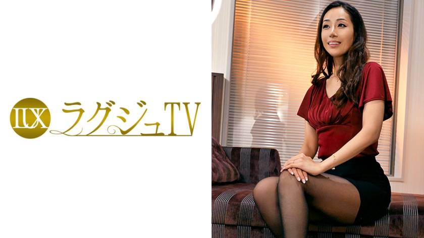 ラグジュTV 484 山内美嘉 41歳 美容会社経営