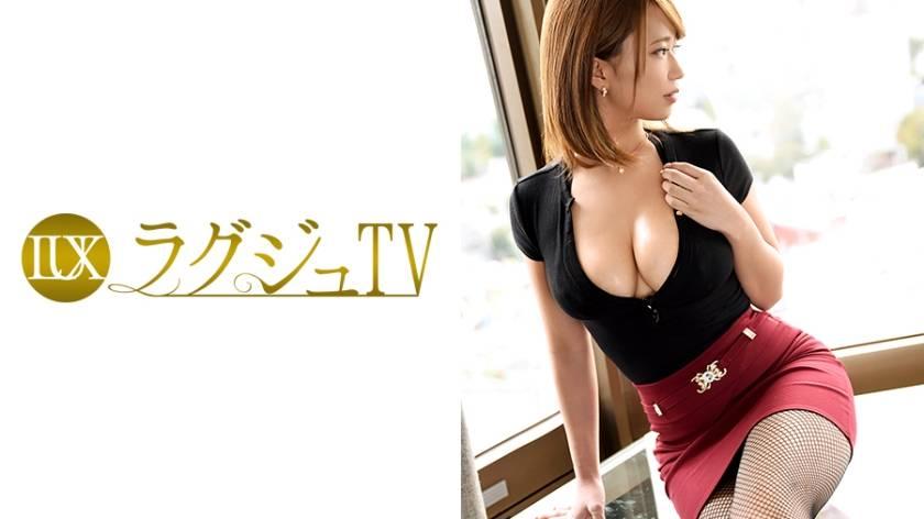 ラグジュTV 501 宮沢笑美 28歳 下着デザイナー