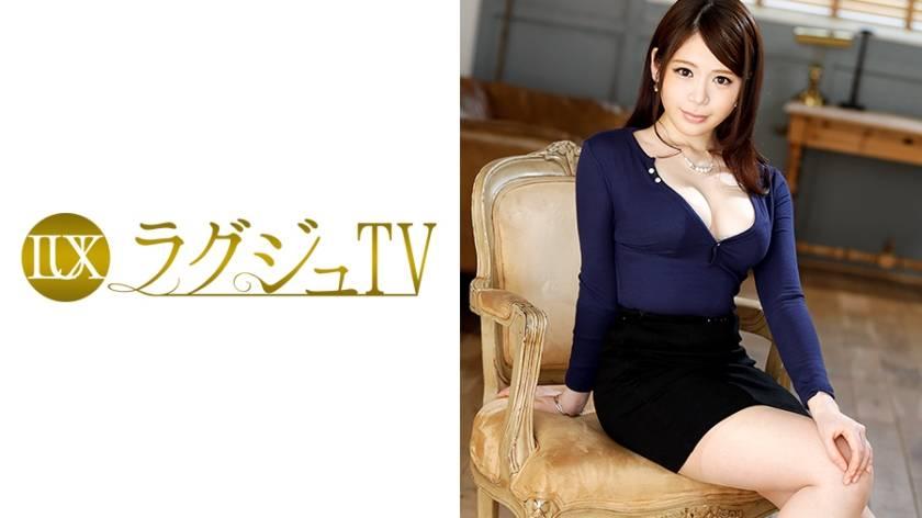 ラグジュTV 518 山内涼華 28歳 映画翻訳家