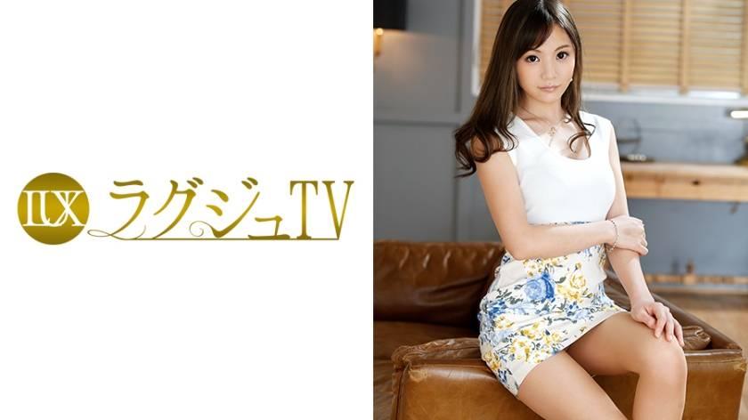 ラグジュTV 516 大家ニナ 23歳 モデル