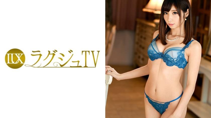 ラグジュTV 510 佐藤和沙 27歳 教育関係理事