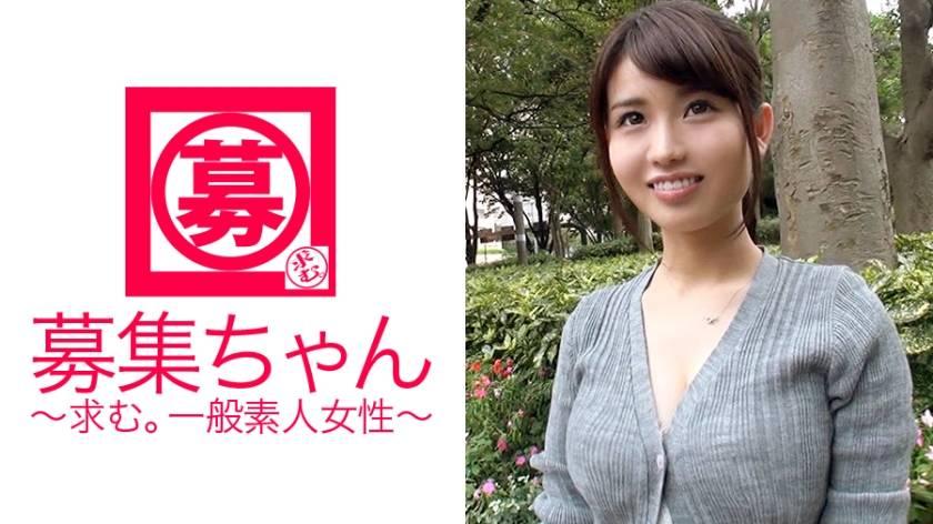 Eカップの劇団員(舞台俳優)のあやちゃん!
