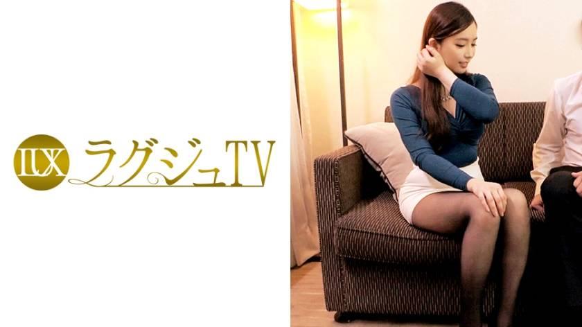ラグジュTV 527 坂倉杏 33歳 歯科医師