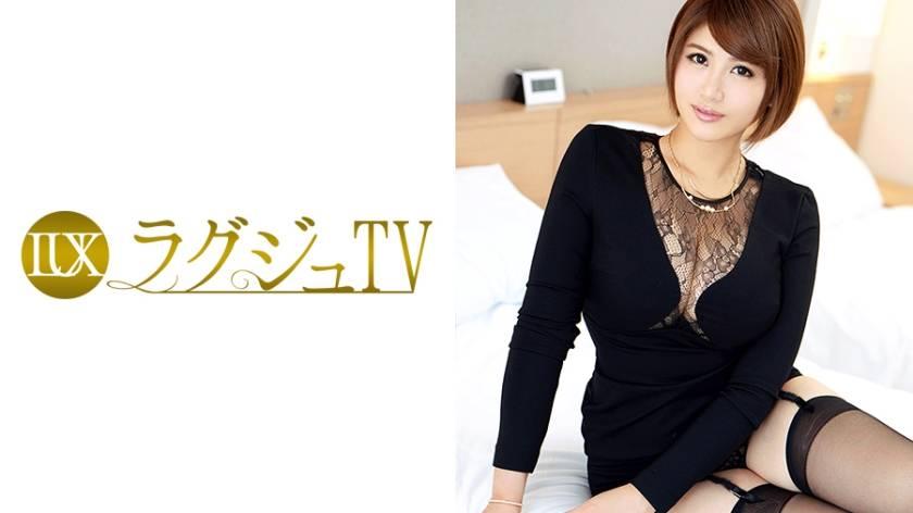 ラグジュTV 529 白川耀子 32歳 洋菓子店経営