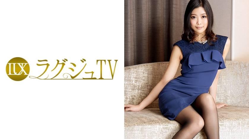 ラグジュTV 533 松岡京香 27歳 翻訳家