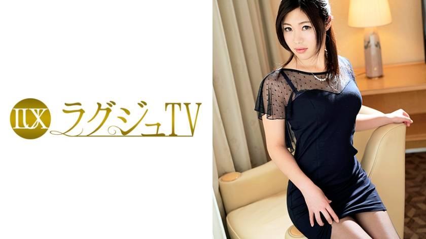 ラグジュTV 535 森口レイ 29歳 カフェ店員