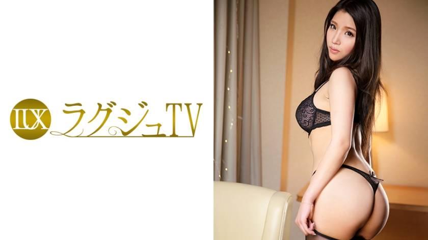 ラグジュTV 542 満島陽子 32歳 水泳のコーチ