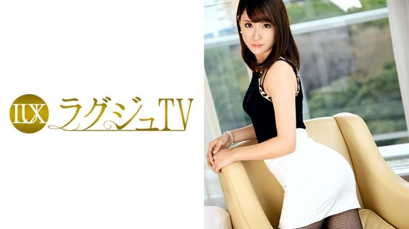 ラグジュTV 544 吉川りな 28歳 バーの店長