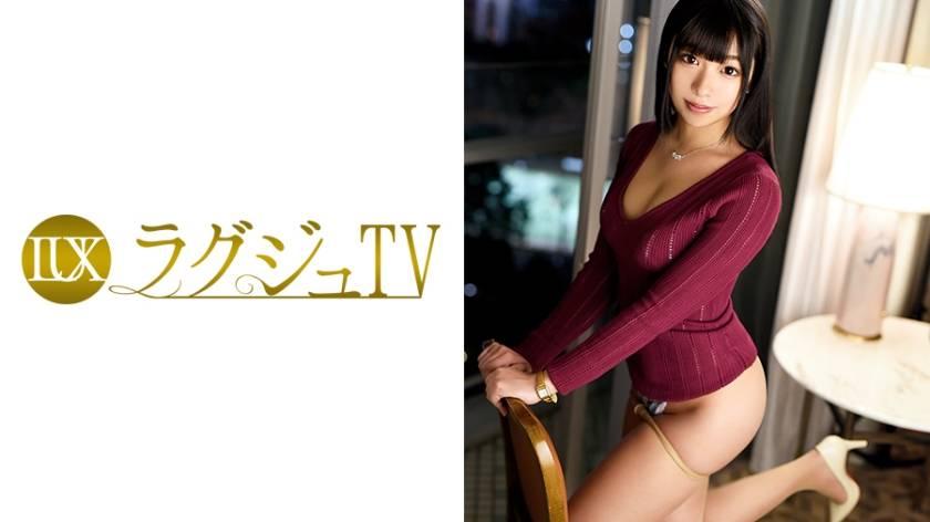 ラグジュTV 548 大崎美優 25歳 ボクササイズインストラクター