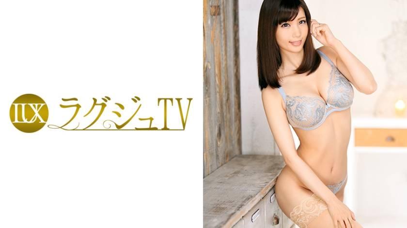 ラグジュTV 538 清水ゆき 33歳 元洋菓子店店員