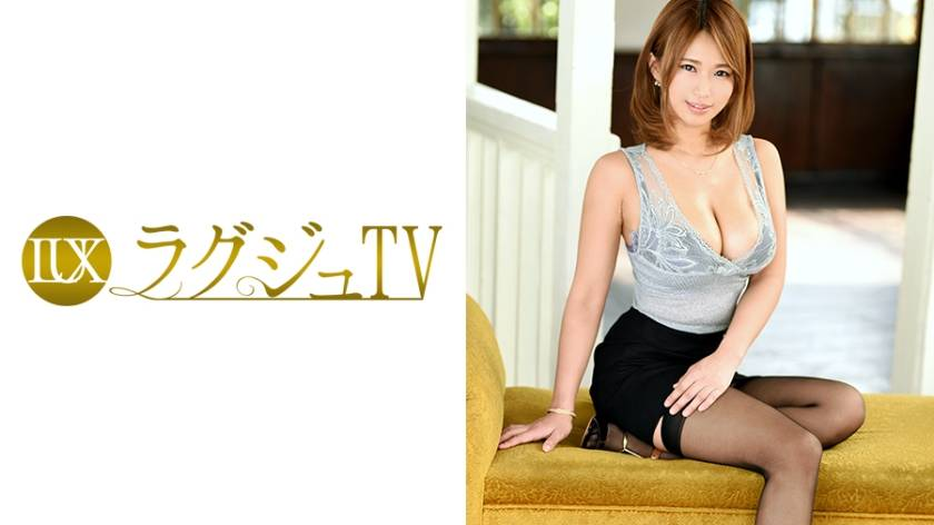 ラグジュTV 553 宮沢笑美 28歳 下着デザイナー