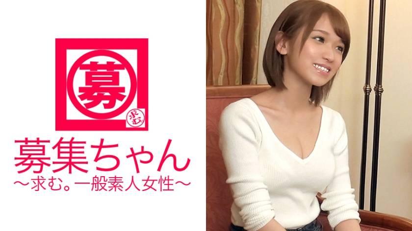 20歳の美乳女子大生ほのかちゃん参上!