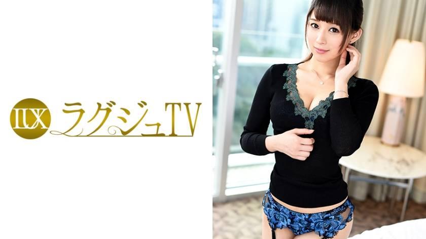 ラグジュTV 559 佐藤麻里子 24歳 美術館学芸員