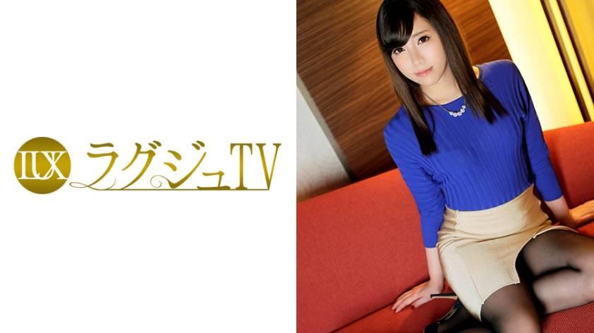 ラグジュTV 571 佐伯真帆 29歳 アパレル情報サイト経営