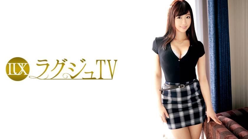 ラグジュTV 556 水崎夏希 30歳 旅行会社経営