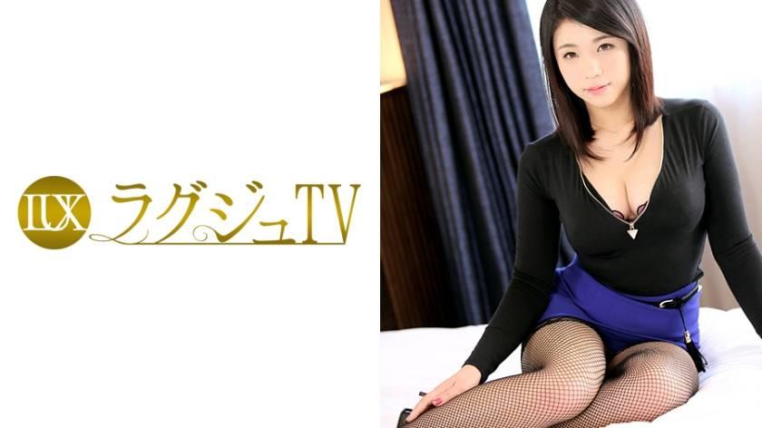 ラグジュTV 574 有希 24歳 税理士