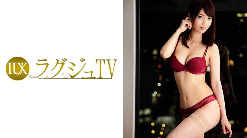 ラグジュTV 577 清水ゆき 33歳 元洋菓子店店員