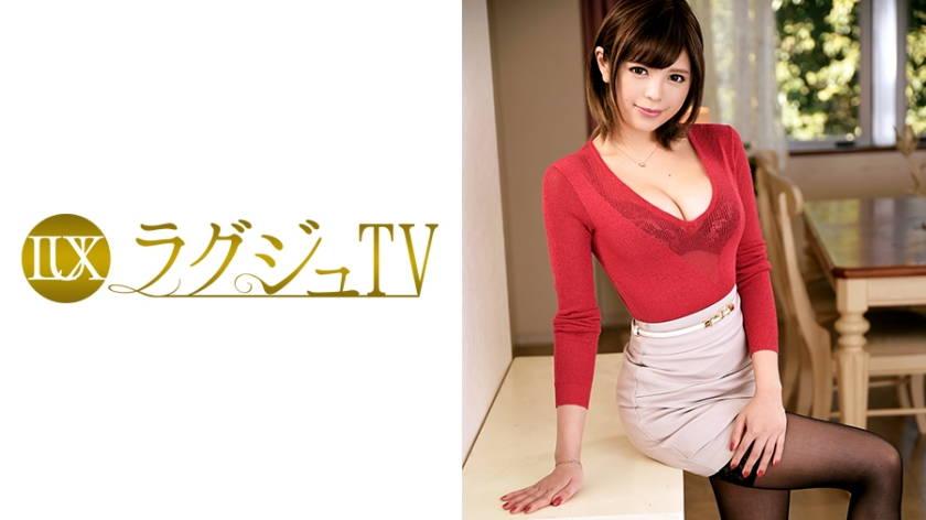 ラグジュTV 579 桜 26歳 ダンス講師