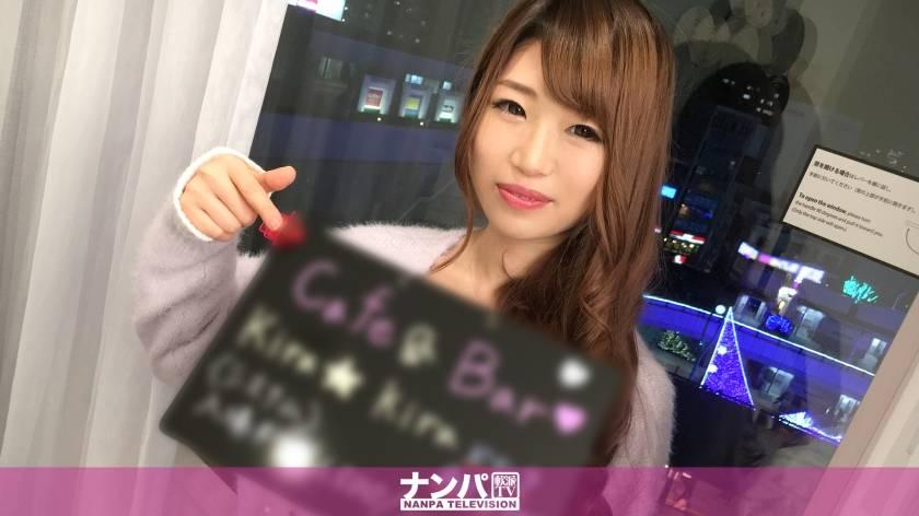 ギャルカフェナンパ 01 in 溝ノ口 チームN