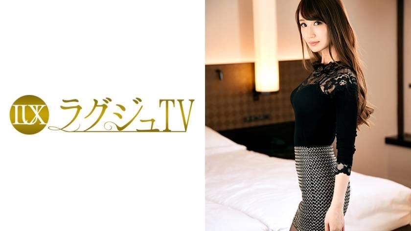 ラグジュTV 593 美月 31歳 ファッション雑誌編集