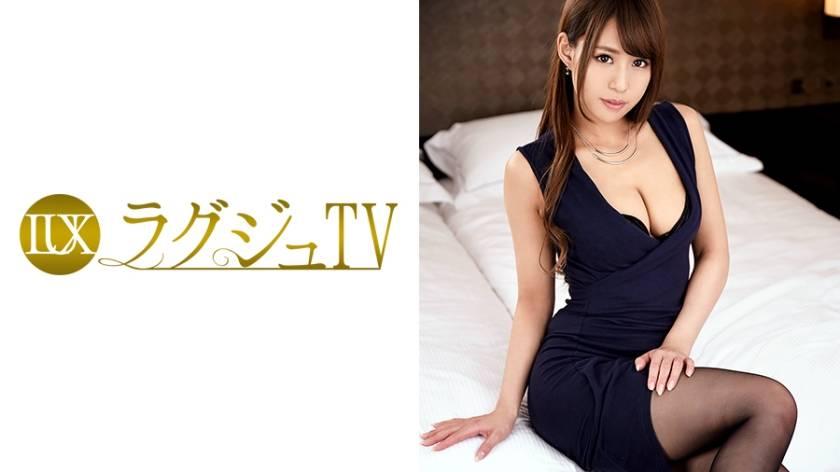 ラグジュTV 609 長谷川友梨