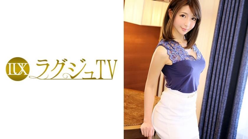 ラグジュTV 607 岡崎なつめ