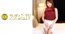 ラグジュTV 592 林瑠美 27歳