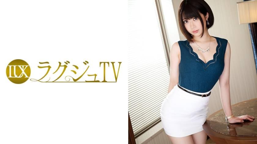 ラグジュTV 595 堀内佳苗 24歳 塾講師