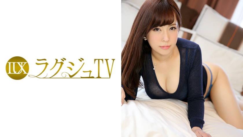ラグジュTV 637 古澤香奈 33歳 エステティシャン
