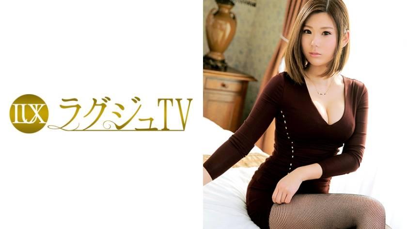 ラグジュTV 616 麻生マリ