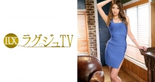 ラグジュTV 619 大原ユイリ