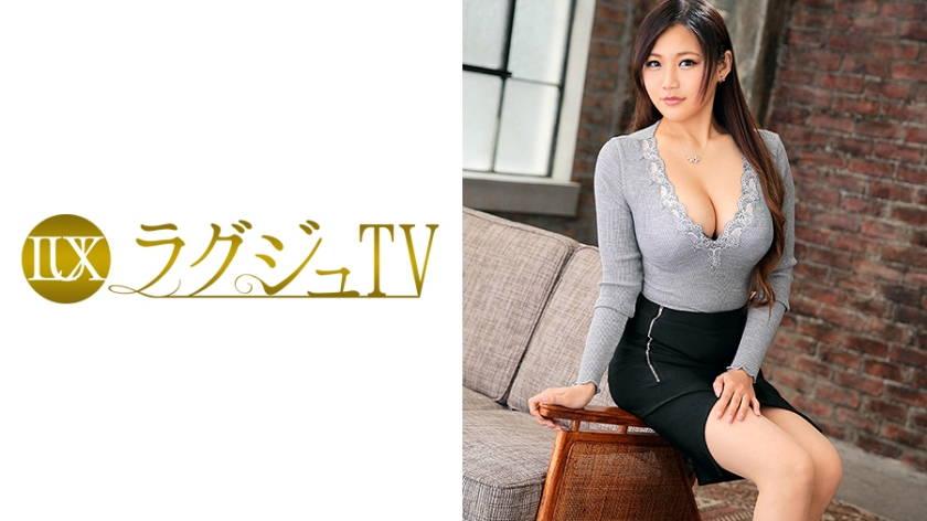 ラグジュTV 626 平玲奈 28歳 空港受付