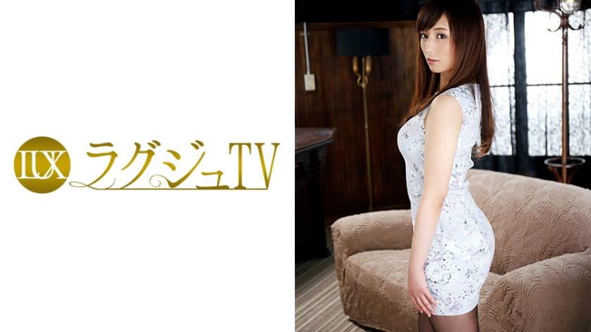 ラグジュTV 624 山本あや 26歳 美容関係