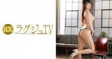 ラグジュTV 620 酒井ララ 24歳 音大生